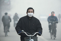 Air Pollution Warnings